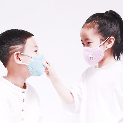 khẩu trang lọc bụi trẻ em xiaomi airpop