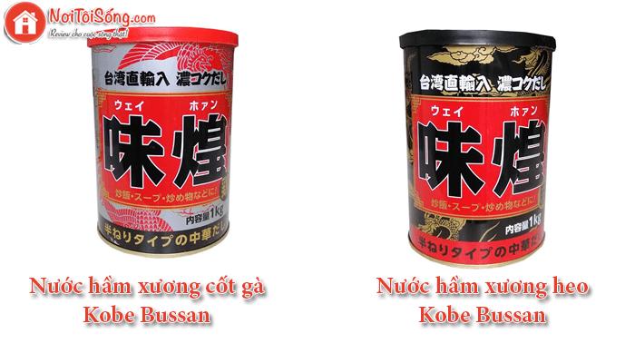 Nước hầm xương Kobe Bussan Nhật Bản