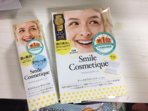Miếng dán trắng răng loại nào tốt? Mua ở đâu? 1