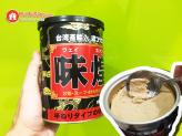 Nước hầm xương cô đặc của Nhật có tốt không? Mua loại nào?